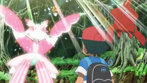A Curry-zy Beautiful Battle! The Dance of Lurantis!