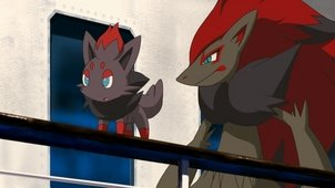 Zoroark Master of Illusions Image