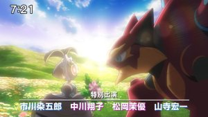 Volcanion & The Mechanical Marvel
