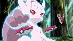 Mewtwo - The Prologue to Awakening