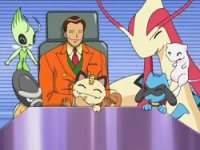 Lean Mean Team Rocket Machine