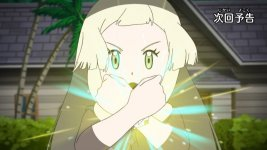 Character Biography - Lillie