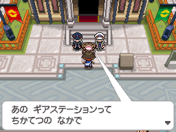 Pokémon Black 2 & White 2 - More Localisations