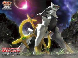 Serebii.net Card Section - Advent of Arceus!