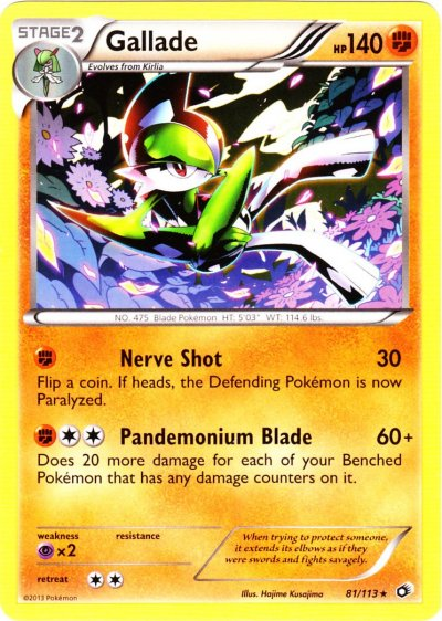 how to get legendary pokemon cards