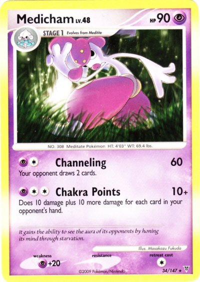 Any Suggestions For This Platinum Psychic TCG Deck