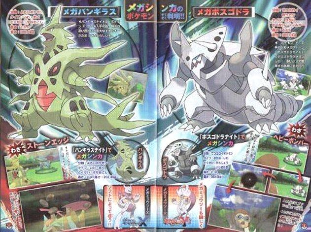 Vjanime, anime y videojuegos van de la mano - Portal Corocoro11132