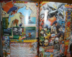 Pokémon Black 2 & White 2 - CoroCoro