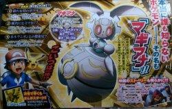 Pokémon X & Y