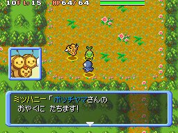 Mystery Dungeon: Explorers of Time & Darkness