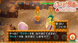 Pok�mon Mystery Dungeon: Blazing, Stormy & Light Adventure Squads