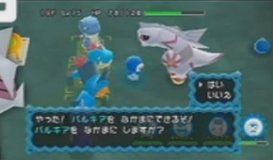 Pok�mon Mystery Dungeon - Adventure Squad Series - WiFi Events