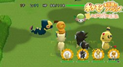 Pok�mon Mystery Dungeon - Adventure Squad Series - Legendary Pok�mon