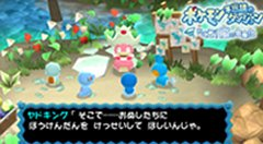 Pok�mon Mystery Dungeon: Adventure Squad Series - Ranks