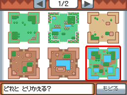 how to catch larvitar in soul silver