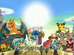Johto Picture Archive