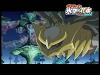 Giratina & The Sky Warrior