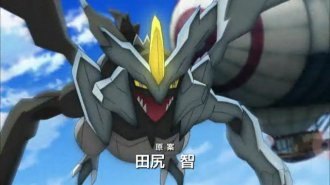 Pok�mon - Kyurem VS The Sacred Swordsman Keldeo