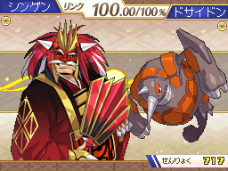 Pokémon + Nobunaga's Ambition - Bushou Leaders