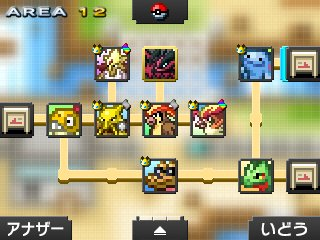 Pok mon picross location listings area 12 for Pokemon picross mural 2