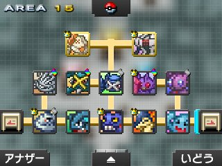 Pok mon picross location listings area 15 for Mural 01 pokemon picross
