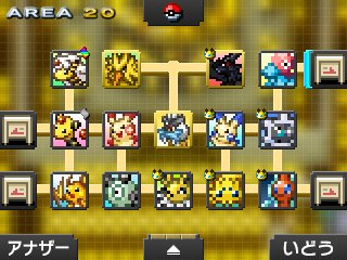 Pok mon picross location listings area 20 for Mural 01 pokemon picross