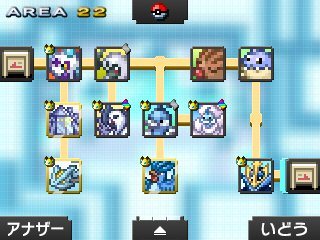 Pok mon picross location listings area 22 for Pokemon picross mural 1