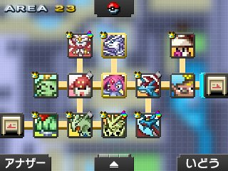 24 pokemon picross solution images pokemon images for Pokemon picross mural 1