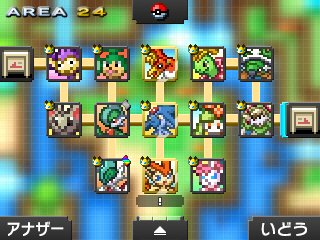 Pok mon picross location listings area 24 for Pokemon picross mural 2