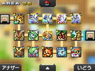 Pok mon picross location listings area 25 for Pokemon picross mural 2