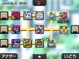 Pok mon picross location listings area 29 for Pokemon picross mural 2