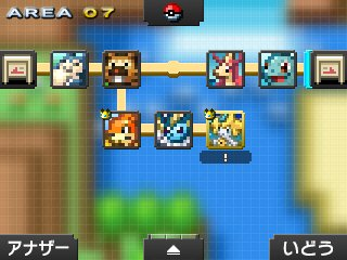 Pok mon picross location listings area 07 for Pokemon picross mural 2
