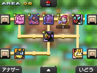 Pok mon picross location listings area 08 for Pokemon picross mural 2