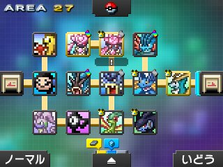 Pok mon picross location listings area 27 alt world for Mural 01 pokemon picross