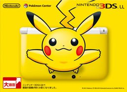 Special Edition Pikachu 3DS