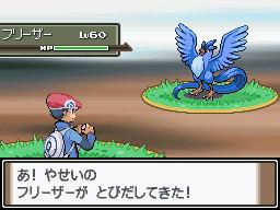 dialga-pokemon-go