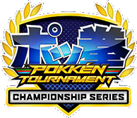 Pokkén Tournament Championship Series!!