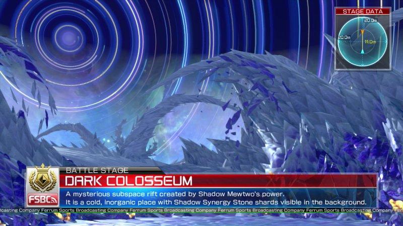 dark colosseum pokk233n tournament stages