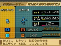 Pokémon Ranger: Tracks of Light - Time Travel & Multiplayer Details