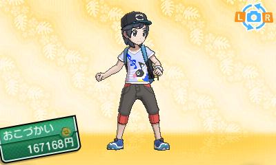 T-Shirt Pijako