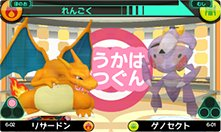 Charizard VS Genesect