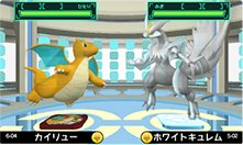 Dragonite VS White Kyurem