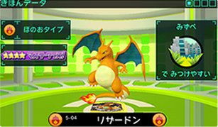 Charizard is showcased