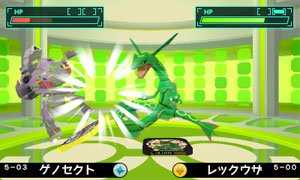 Rayquaza attacks Genesect