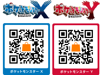qrcodes12.png